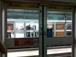 MRT station!