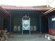 Hia Shan House 海山館