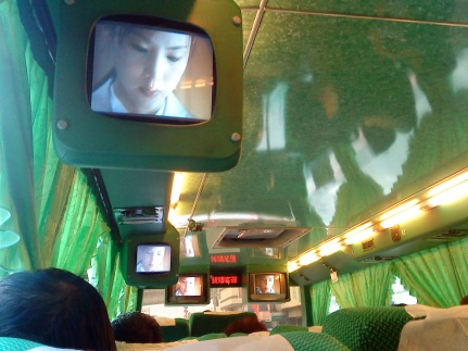 Cool bus! On my way to Tainan!