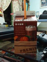 Yum! I got this from 7-11 and Roxane got soya milk!