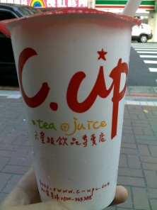 Pudding milk tea!