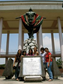 In front of Oble