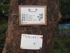 Poor Richard :(