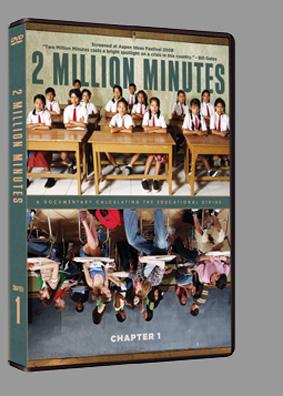 2 Million Minutes - September 15