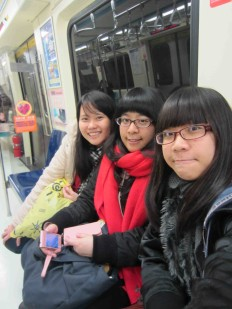 On our way to Minquan W. Road