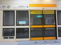 New MRT line