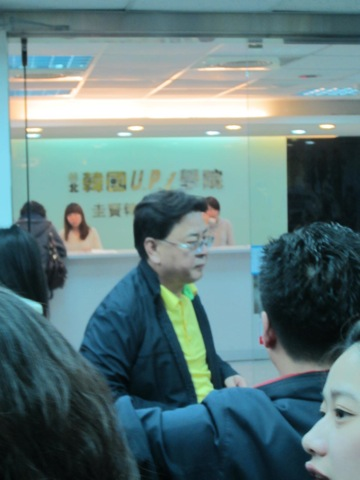 Dad of one of the members of Super Junior